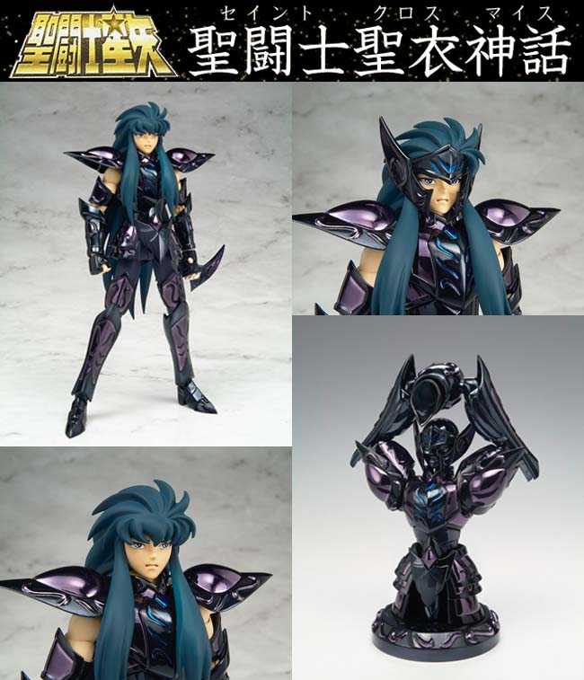Index of /Saint Seiya/MYTH/Spectre Aquarius